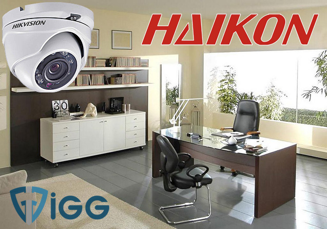 Ofis Kamera Sistemi Fiyatları